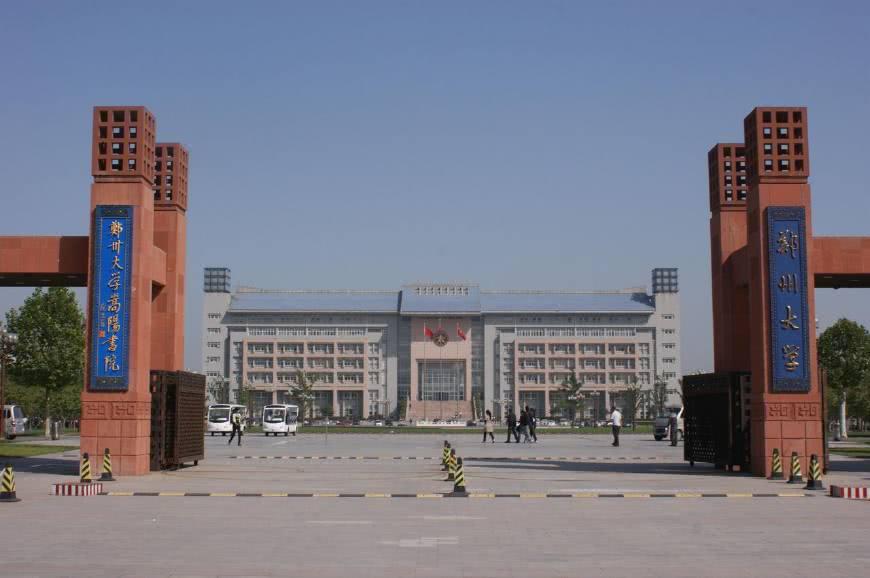 河南的好大学不只郑州大学,这两所同样实力强,很好就业