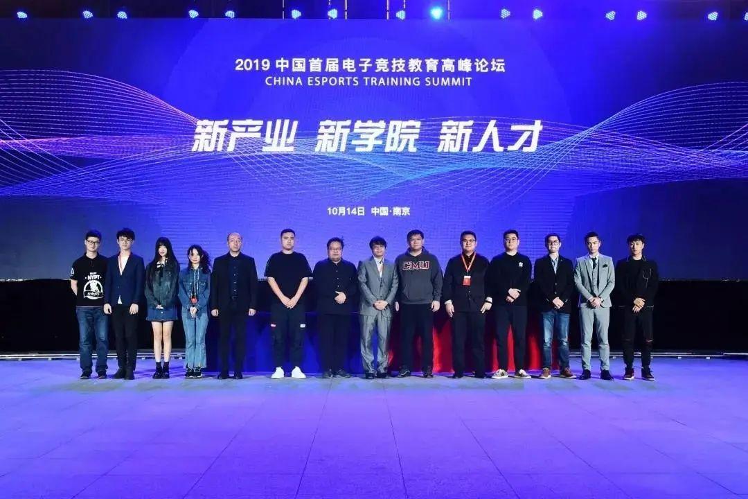 南京传媒学院2021年艺术类本科专业招生简章