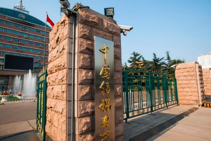 中国传媒大学2021年艺术类高职招生简章