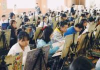 2021全国各省市艺术类统考合格分数线汇总