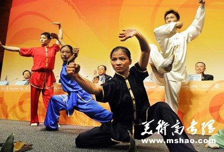 民族传统体育专业