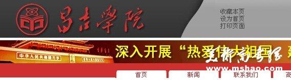 2011年昌吉学院艺术类专业招生简章