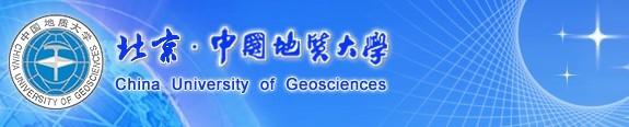 中国地质大学(北京)2011年艺术类招生简章