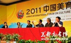 中国新音乐的现状和未来探讨